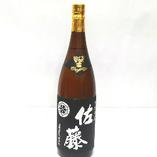 佐藤 麦 (ロック/水割り/ソーダ割り)