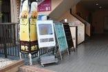 駅近くの地下1Fの会津産直食材使用イタリア料理店