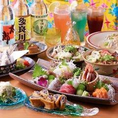 沖縄の台所 ぱいかじ 西町店