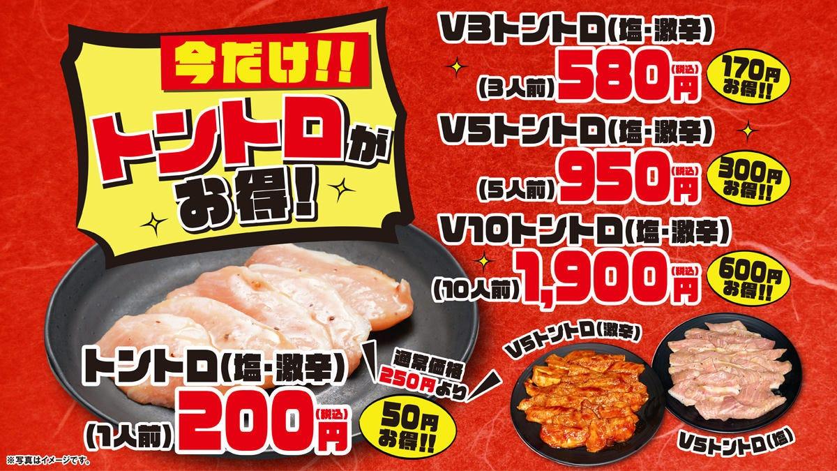 七輪焼肉 安安 鹿島田店