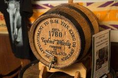 オリジナルブレンドウイスキー樽詰め