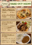★ミックスピザ★ジャーマンピザ★ジャークチキン★オリジナルキーマカレー