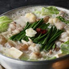 芋蔵に来たら必食!新鮮な「もつ鍋」