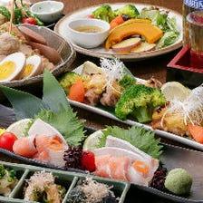 【飲み放題付】2名様以上でのお食事に最適『おまかせコース』|宴会・飲み会に!