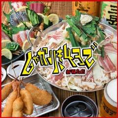串カツともつ鍋とかすうどん居酒屋 しゃかりき432゛新福島店