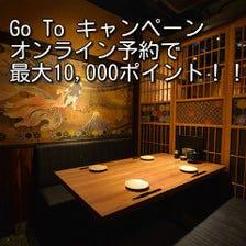 飲み放題付き宴会コース5,000円~