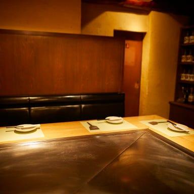 神戸鉄板焼 のむら  店内の画像