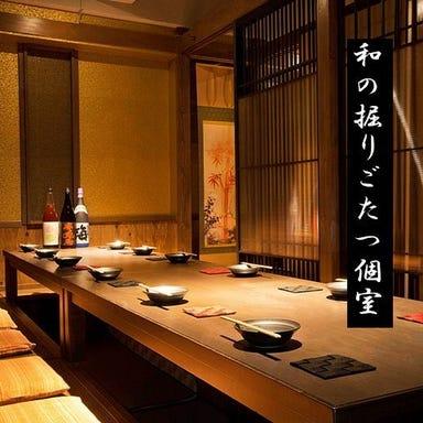博多ひばち 祇園本店 店内の画像