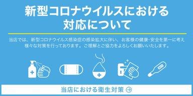 博多ひばち 祇園本店 メニューの画像