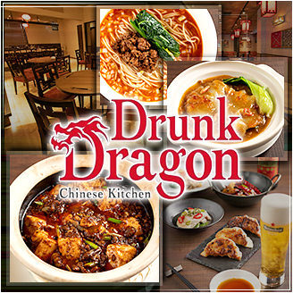 DrunkDragon ChineseKitchen 立川