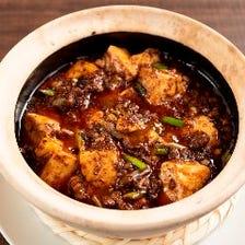 四川山椒の麻婆豆腐