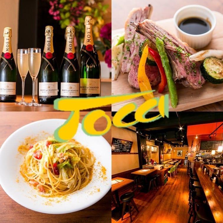 酒屋ばる Tocci 錦糸町店