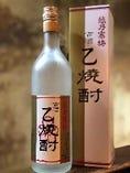 レア度★★★★★ 超幻の焼酎<限定発売>ロック945円