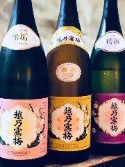 鮮度保管状態にこだわった越乃寒梅を幻の乙焼酎も含め当店では全種類揃えております。