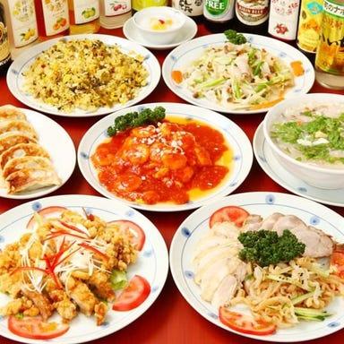 本格中華×100種食べ放題 隆盛園  コースの画像