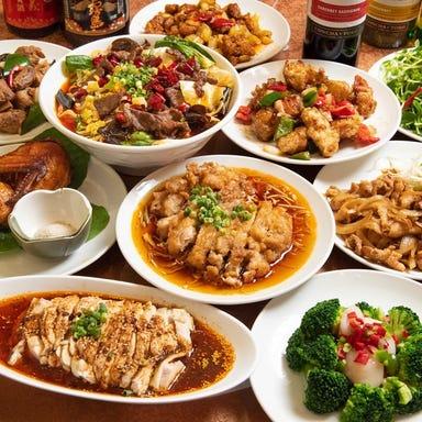 本格中華×100種食べ放題 隆盛園  こだわりの画像