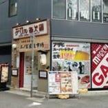 海鮮居酒屋 三ノ宮産直市場 JR東口店
