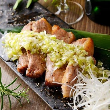 本格豚肉料理&しゃぶしゃぶ鍋の 個室居酒屋 豚金 知立駅前店 コースの画像
