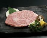 牛一頭丸ごと販売できる太田家でしか 味わえない少量部位!
