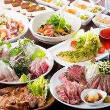 餃子鍋or自家製焼餃子が選べるコース