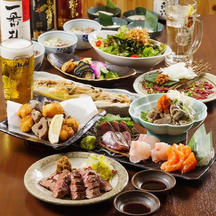 名物牛タン料理が入った宴会コース!