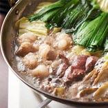 人気メニュー「国産和牛もつ鍋」3種類の味をお楽しみください!
