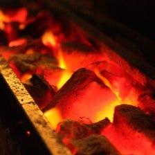 天然備長炭で焼いた炭火焼き