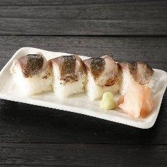 炙り〆サバ棒寿司