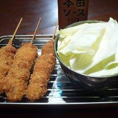 串カツ 豚 5本