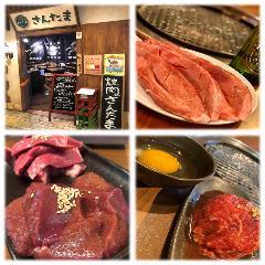 焼肉BAR さんたま 南大沢店