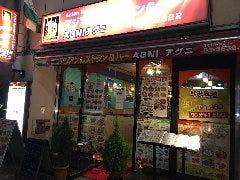 インド料理 アグニ 門前仲町店