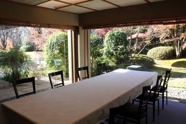 昭和の森 車屋  こだわりの画像