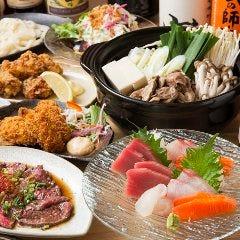 牛すじ鍋×創作料理 ゆう 登戸