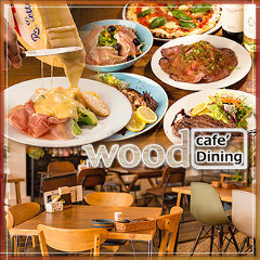 cafe dining wood