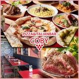 COBY おもろまち店