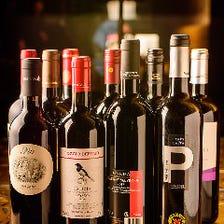 高品質の厳選ワインを海外から直輸入