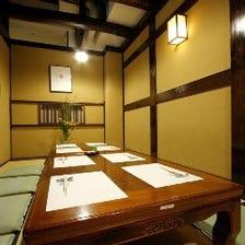 上質な個室は接待会食等にも最適