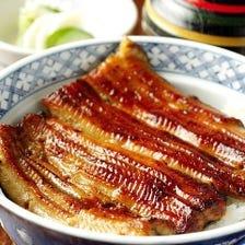 うなぎ丼(吸物、香物付)