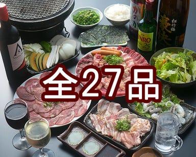 七輪焼肉 榮華亭 天神橋本店 コースの画像