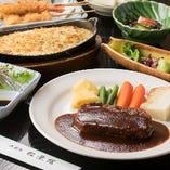 3,300円(税込)料理コース