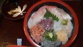 【30食限定ランチ】地魚海鮮丼