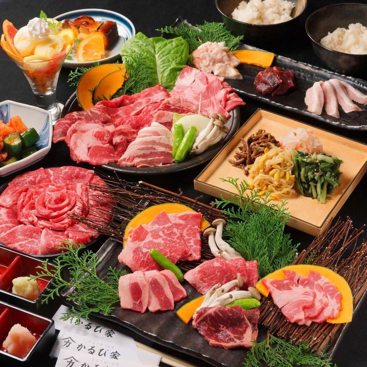 満腹!満足!食べ放題3300円~