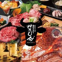 黒毛牛焼肉食べ放題 牛ちゃん 堺東店