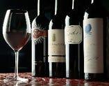 種類豊富なワインをリーズナブルに。