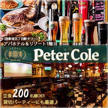 IRISH PUB Peter Cole 西新宿本店