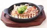 山芋トロトロ鉄板焼き