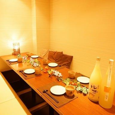 食べ飲み専門店 個室 創作和食居酒屋 ゆずの小町 京橋店 店内の画像