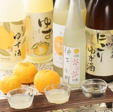 食べ飲み専門店 個室 創作和食居酒屋 ゆずの小町 京橋店 こだわりの画像