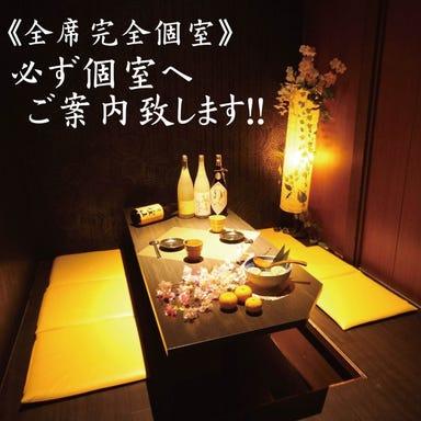 食べ飲み専門店 個室 創作和食居酒屋 ゆずの小町 京橋店 メニューの画像