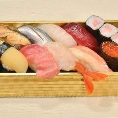 特選にぎり寿司